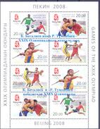 2008. Kyrgyzstan, Olympic Winners Of Beijing 2008, ERROR, OP OF BLUE COLOUR, Sheetlet, Mint/** - Kyrgyzstan