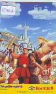 Télécarte  * DISNEY * Japon (110-191473) HERCULES (5307) * JAPAN PHONECARD * CINEMA * FILM MOVIE KINO - Disney