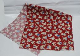 Japanese Cotton Cloth : 110 X 50 Cm. - Other