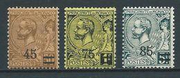 MONACO 1924 . N°s 70 , 71 Et 72 . Neufs ** (MNH) - Monaco