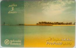 3 Dinar Remote - Bahrain