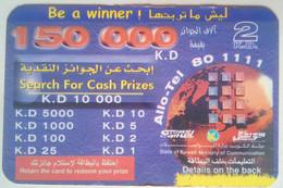 KD 2 Remote, Lottery - Kuwait