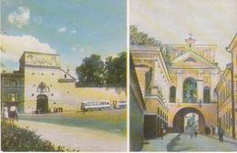 Vilnius Ak122599 - Lithuania