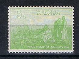 Servie Y/T 126 (*) - Serbie