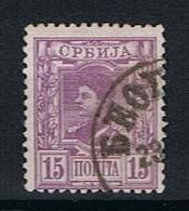Servie Y/T 35 (0) - Serbie