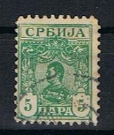 Servie Y/T 51 (0) - Serbie