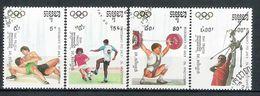 Cambodge N° 1043/46 YVERT  OBLITERE - Cambodia