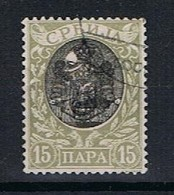 Servie Y/T 63 (0) - Serbie