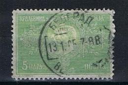 Servie Y/T 74 (0) - Serbie