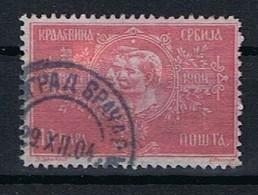Servie Y/T 75 (0) - Serbie
