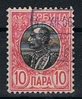Servie Y/T 84 (0) - Serbie