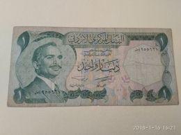 1 Dinar 1975-92 - Jordan