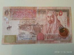 5 Dinari  2014 - Jordanie