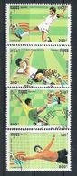 Cambodge N° 1140/43 YVERT  OBLITERE - Cambodia