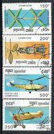 Cambodge N° 1161/64 YVERT  OBLITERE - Cambodia