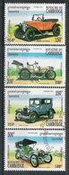 Cambodge N° 1175/78 YVERT  OBLITERE - Cambodia