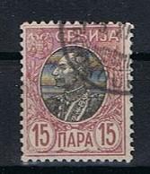 Servie Y/T 85 (0) - Serbie