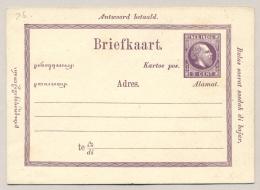Nederlands Indië - 1875 - 5+5 Cent Willem III, Briefkaart G2b / H&G 3a - Ongebruikt - Nederlands-Indië