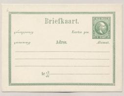 Nederlands Indië - 1885 - 5 Cent Willem III, Briefkaart G6 / H&G 6 - Ongebruikt - Nederlands-Indië