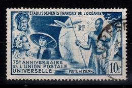 YV PA 29 UPU Cote 18 Eur - Oceania (1892-1958)