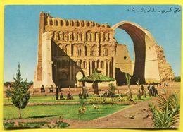 IRAQ - Taq- Kisra In The Suburbs Of Bagdad. IRAK - Iraq