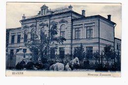 Shiauliai Shavli Zenskaya Gimnazija School Ca 1916 OLD POSTCARD 2 Scans - Lithuania