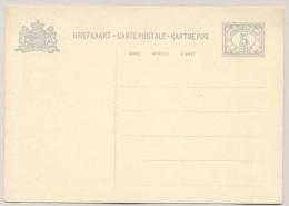 Nederlands Indië - 1929 - 5 Cent Cijfer, Briefkaart G48 / H&G 48 - Ongebruikt - Nederlands-Indië
