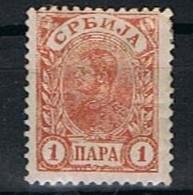 Servie Y/T 40 (*) - Serbie