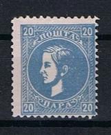 Servie Y/T 20A (*) - Serbie