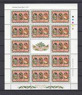 Ireland 1987 Christmas Sheet  MNH(**) - 1949-... Repubblica D'Irlanda