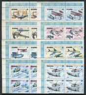 ZAIRE POSTE : Y&T  N°  918/925  X  4  TIMBRES  NEUFS  SANS  TRACE  DE  CHARNIERE , A  VOIR . - 1971-79: Neufs