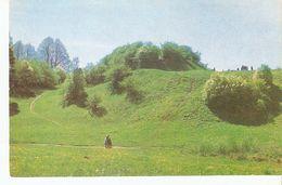 K2. Real Photo Postcard By Gailitis Latvia Liesma 1975 Tervete Hillfort - Nature View - Latvia