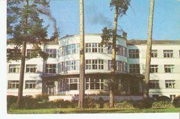 K2. Real Photo Postcard By Gailitis Latvia Liesma 1975 Tervete Sanatorium Sanitarium Health Resort - Latvia