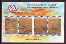 CANARDS   - CHINE  - 1996 - YT - N° Feuillet   - **- - Eenden