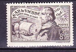 N° 544 6ème Centenaire De La Naissance De Jean De Vienne: Timbre Neuf Sans Charnière - Unused Stamps