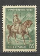 INDIA, 1961, Chhatrapati Shivaji, Royal On Horseback, Horse Animal, 1 V,  FINE  USED - India