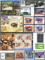 HUNGARY STAMPS, YEAR SET, 2005, CTO, MNH - Full Years