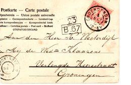 1904 Ansicht (links Aangesneden) Van ONDERDENDAM Naar Groningen - Covers & Documents