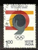INDIA, 1976, XXI Olympic Games, Olympics,  Athletics,  Re 1  Stamp, 1 V,  FINE USED - India