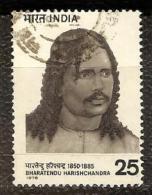 INDIA, 1976, Bharatendu Harishchandra, Poet, Dramatist, Theatre, Art 1 V, FINE USED - India