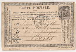 ORLEANS Loiret Sur Carte Précurseur Au Type SAGE. 5 PARIS 5 (DISTRIBon) En Arrivée. - Marcophilie (Lettres)