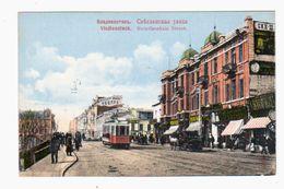 Vladivostok Swietlanskaia Ulitsa Tram Ca 1915  OLD POSTCARD 2 Scans - Russie