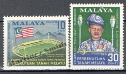 Federation Of Malaya - Malaisie 1958, Yvert 87-88, Anniversary Of The Independence - MNH - Malaysia (1964-...)