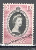 Malaysia Pahang - Malasia 1953, Yvert 61, Coronation Of Queen Elizabeth II - MNH - Malasia (1964-...)