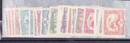 Indochine N°150 à 170** - Indochine (1889-1945)
