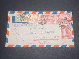 BIRMANIE - Enveloppe De Rangoon En Recommandé Pour Les Etats Unis En 1951, Affranchissement Plaisant - L 12191 - Myanmar (Birmanie 1948-...)