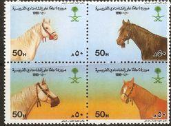 Saudi Arabia 1990 Horseship Club 25 Yr., 4 Values + 4-block MNH - Saudi Arabia