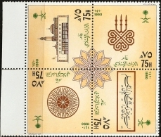 Saudi Arabia 1990 Islamic Heritage Year Block Of 4 Values MNH - Saudi Arabia