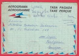 222645 /  1991 - AEROGRAMA AEROGRAMME TAXE PERCUE , TASA PAGADA - Caracas  Stationery Entier  Venezuela - Venezuela