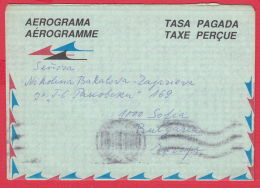 222646 /  1991 - AEROGRAMA AEROGRAMME TAXE PERCUE , TASA PAGADA - Caracas  Stationery Entier  Venezuela - Venezuela